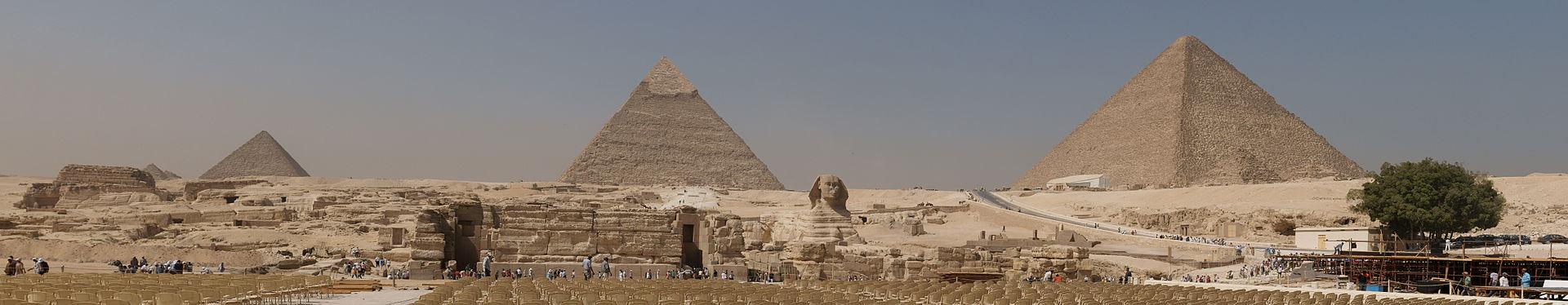 胡夫、哈佛拉和孟考拉三大金字塔
