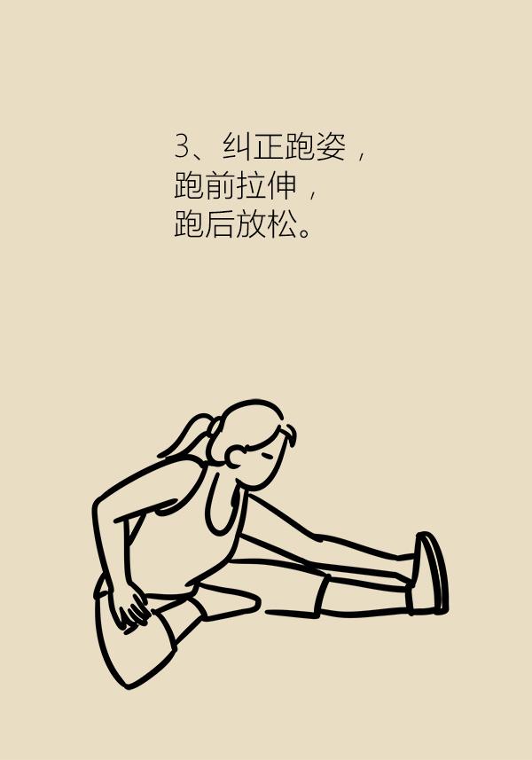健康运动图片素材跑步
