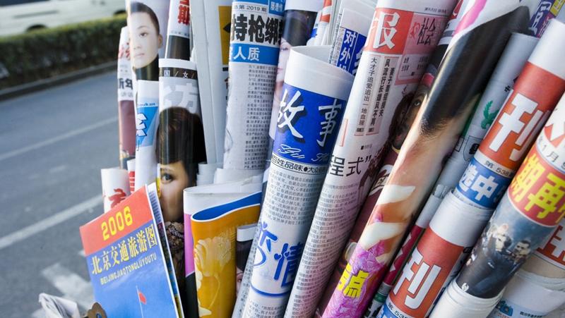 报纸是谁发明的?的头图