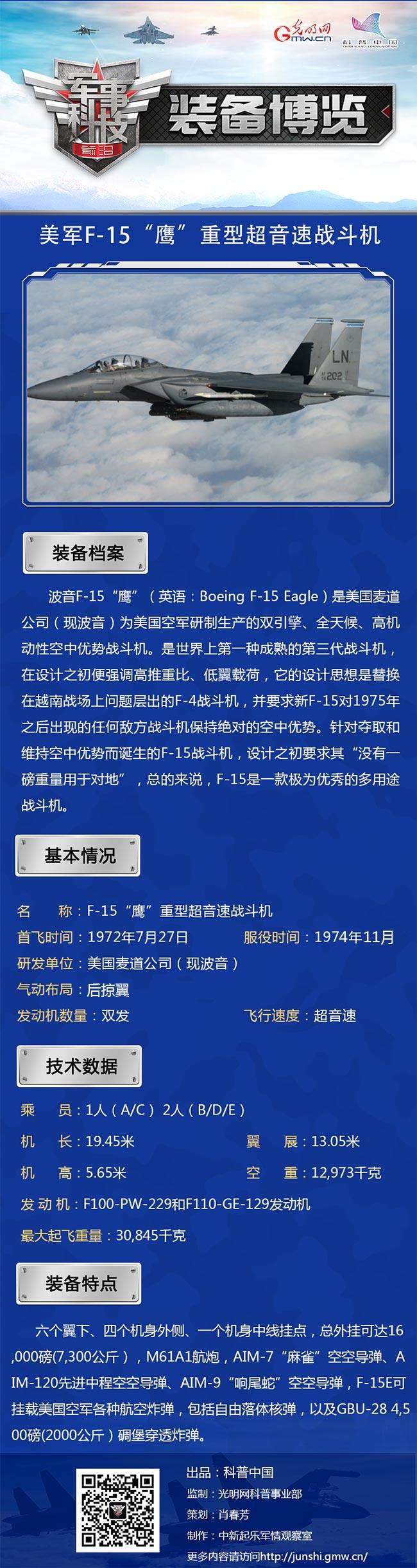 新京葡娱乐场网址 5