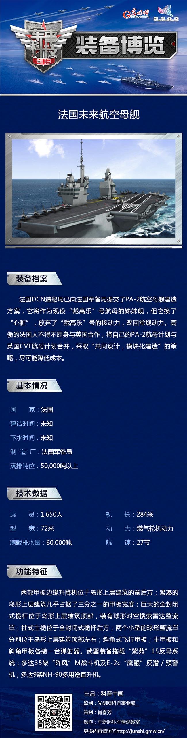 777钱柜官网登录 1