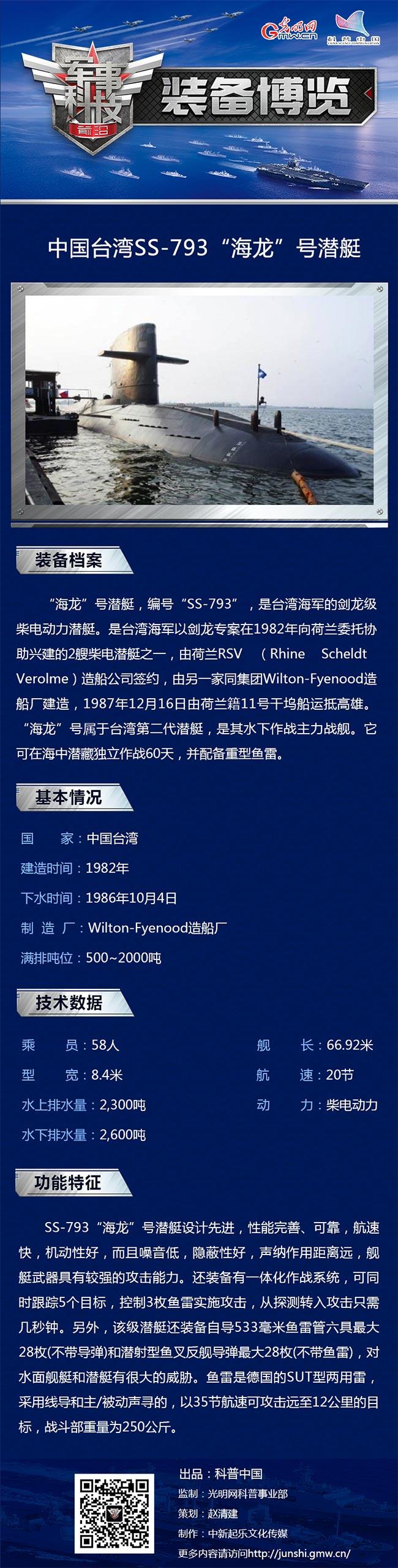 美高梅游戏官网 2