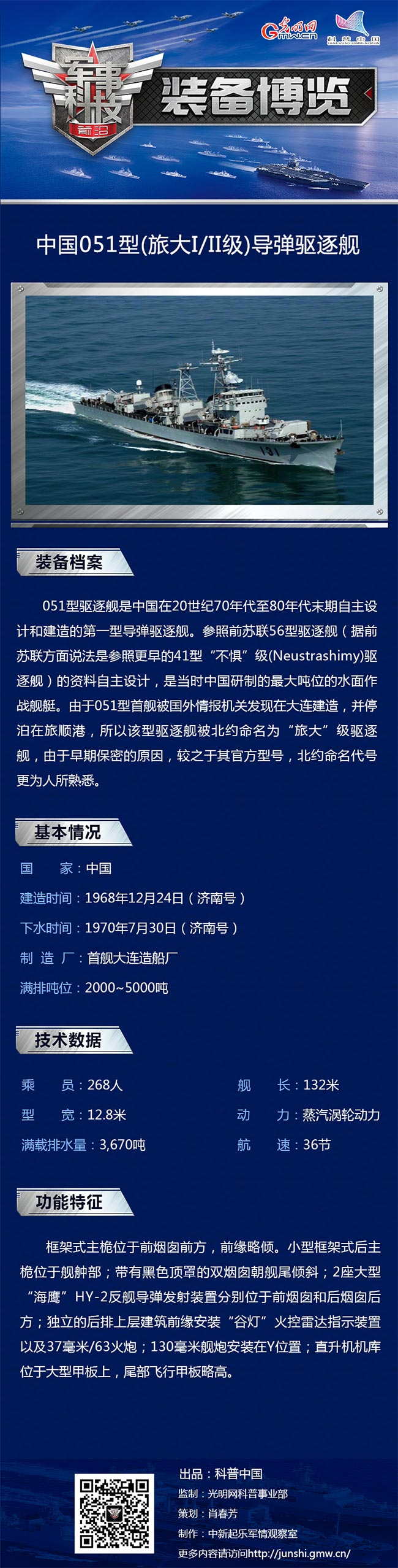 bob体育app官方网站 2
