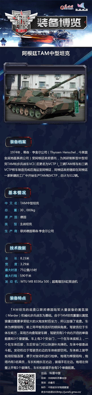 优德亚洲w88官方网站 3