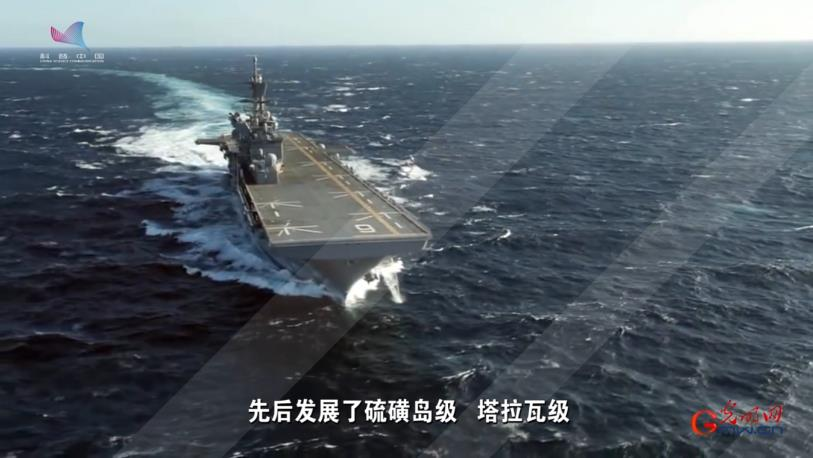 两栖战舰艇将走向何方?