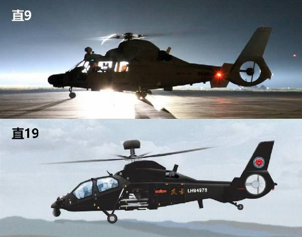 通过关键性技术解读直升机如何划代?