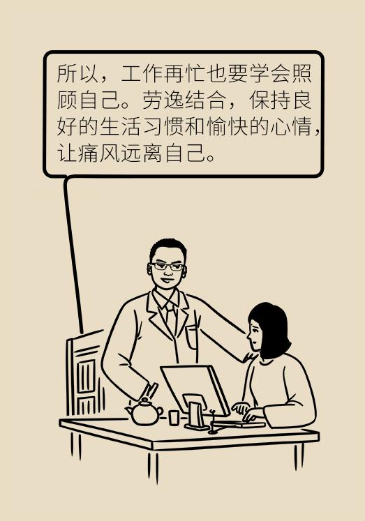 这种疾病会使你痛不欲生,医生教你如何早发现早远离
