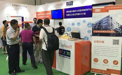 Infiswift重磅亮相2017亚洲太阳能光伏创新技术展