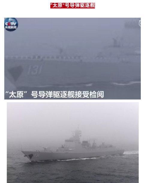 """中国天文爱好者网站_""""加油,人民海军"""":摩斯密码被天文爱好者破解_科普中国网"""